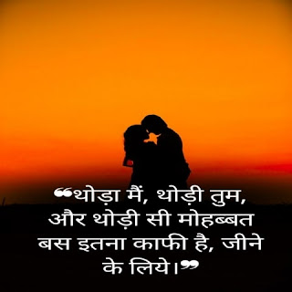 Instagram Shayari In Hindi