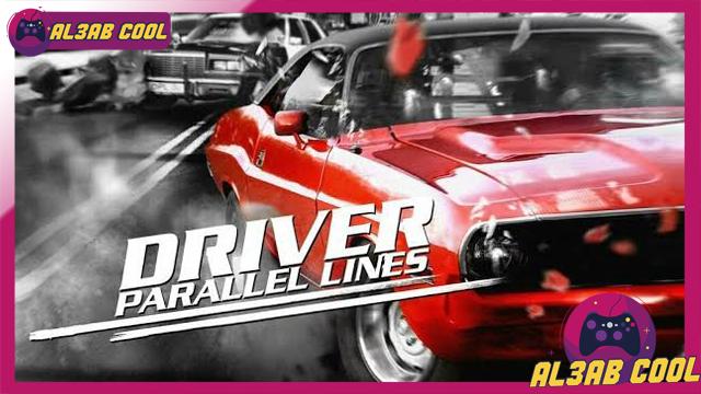 تحميل لعبة driver parallel lines ps2 من الميديا فاير