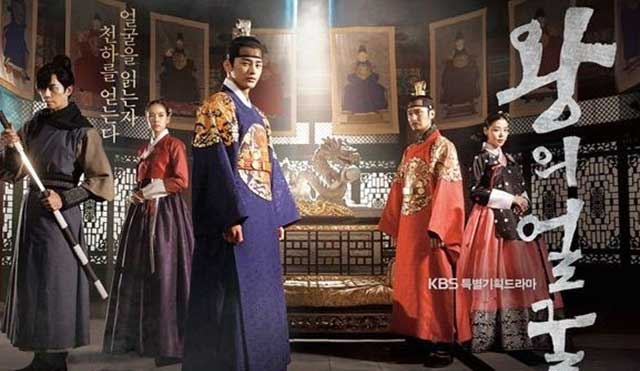Download Drama Korea The King's Face Batch Subtitle Indonesia