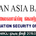 Vacancy In Pan Asia Bank   Post Of - Information Security Officer