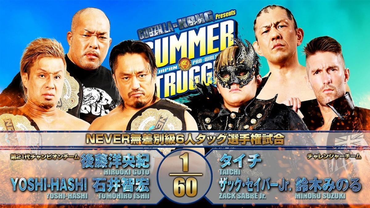 Cobertura: NJPW Summer Struggle 2021 – Day 8 – Recorde!
