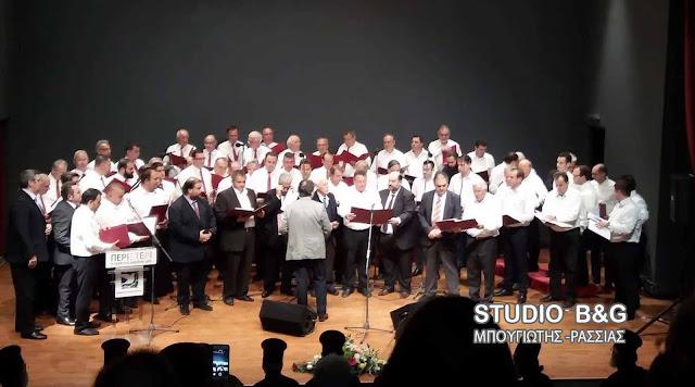 Ο Σύνδεσμος Ιεροψαλτών Αργολίδας συμμετείχε στο Διεθνές Φεστιβάλ Βυζαντινής Μουσικής
