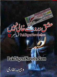 Ishq Dard Se Khali Nahi Episode 12 Novel By Wajeeha Bukhari Pdf Free Download