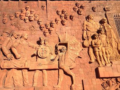 zwiedzanie Kutaisi, ściana