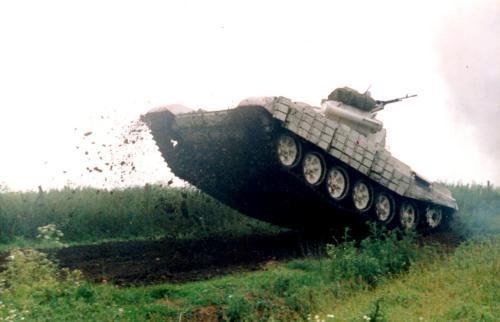 70-та окрема танкова рота - Ukrainian Military Pages