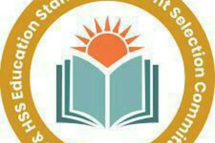 GSERB Shikshan Sahayak 5th Merit List 2020