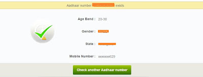 Aadhar Card Mobil Number Verification Online