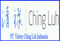 Lowongan Kerja Terbaru PT VICTORY CHING LUH INDONESIA, Tangerang