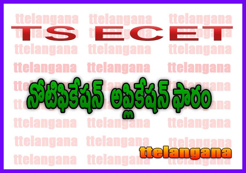 TS ECET నోటిఫికేషన్  అప్లికేషన్ ఫారం