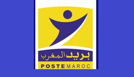بريد المغرب مباريات توظيف في عدة تخصصات