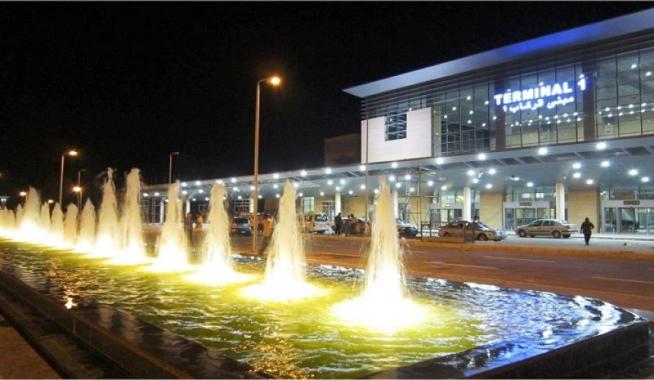 مطار برج العرب الدولي Borg El Arab Airport
