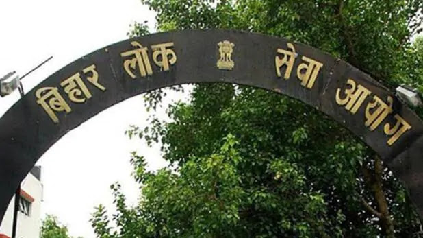 Sarkari Naukri BPSC Assistant Engineer Recruitment Apply Many Post Know About Details