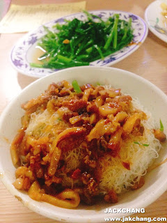 rice noodles and vegetable