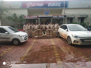 शामगढ पुलिस ने अवैध शराब की 40 पेटी सहित एक आरोपी को पकड़ा