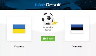 Украина - Эстония смотреть онлайн бесплатно 14 ноября 2019 Украина - Эстония прямая трансляция в 20:00 МСК.