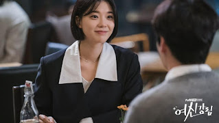 Im Hee-kyeong di True Beauty