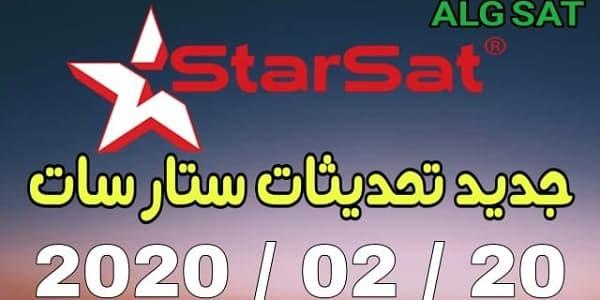 ستار سات - STARSAT - جديد ستار سات - تحديثات ستار سات STARSAT