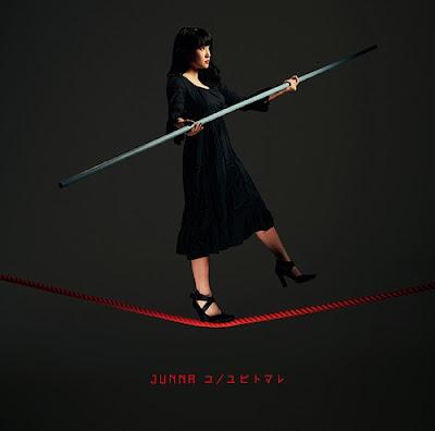 JUNNA - Konoyubitomare Lyrics | Kakegurui xx OP