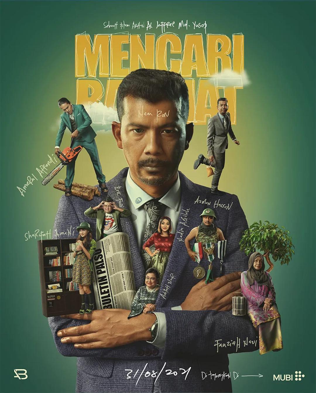 Filem Mencari Rahmat MUBI