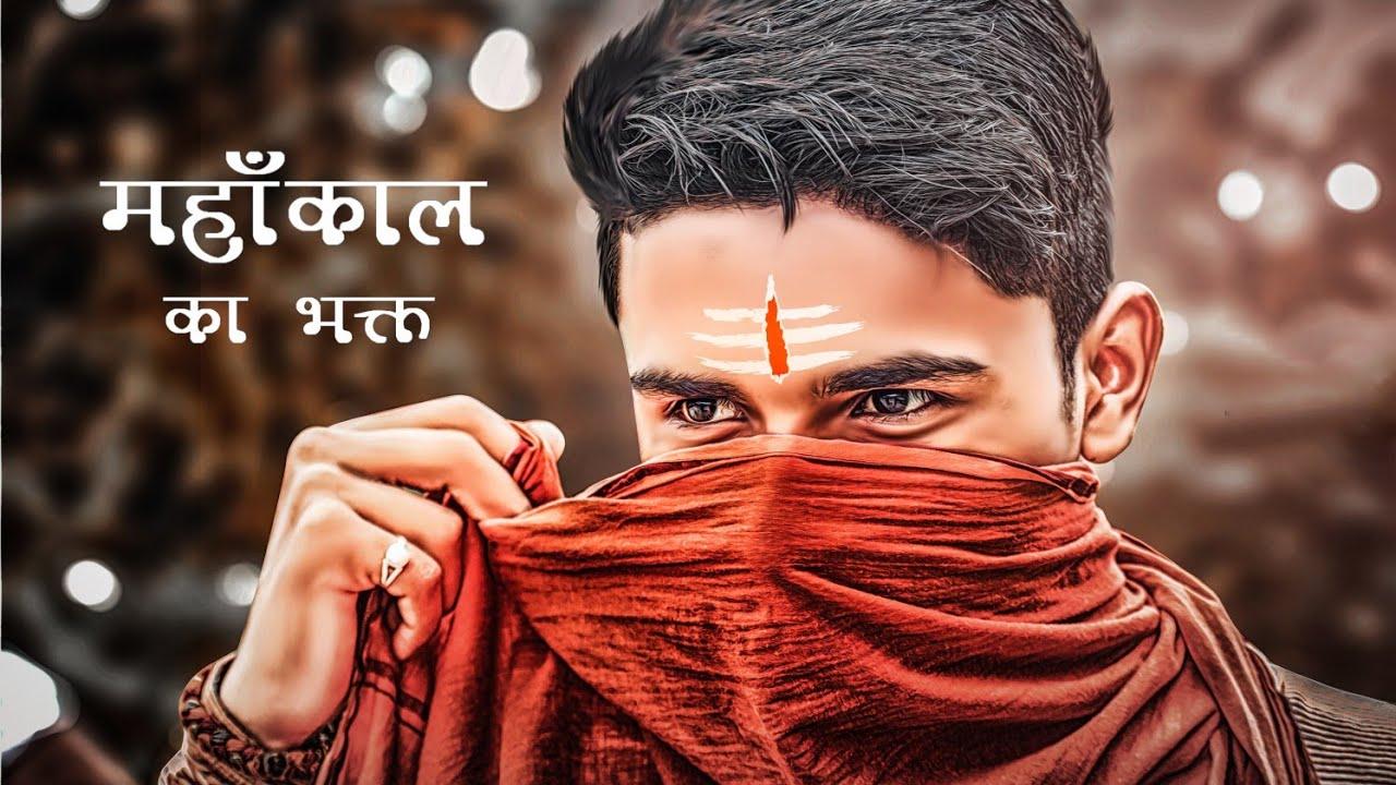 Mahakal Photo Editing Background Download For Picsart