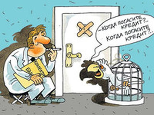 В Сыктывкаре банк не смог взыскать долг по кредиту