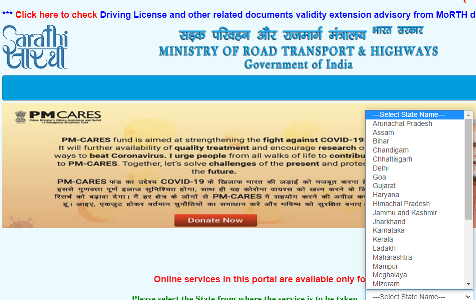 Find Driving Licence Number By Name