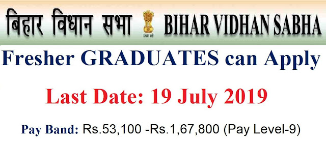 Bihar Vidhan Sabha Vacancy
