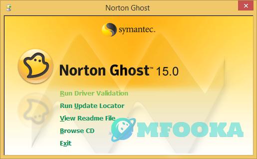 تحميل برنامج جوست 2021 Norton Ghost برابط من ميديا فاير كامل