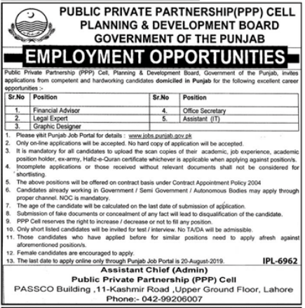 Advertisement for Public Private Partnership Jobs