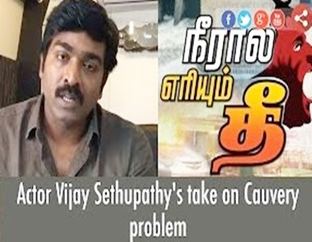 Actor Vijay Sethupathy's take on Cauvery issue, violent protests