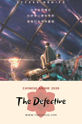 Donghua 2020 The Defective