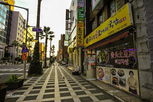 Đường phố Jeju