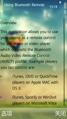 Bluetooth Remote v3 0 Symbian^3 - Full Version App Download