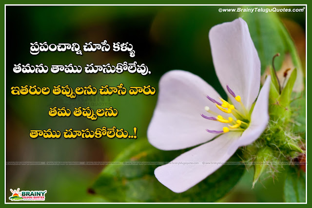 Best Motivational Quotes To Prepare You For Any Challenges In Life,Self Motivational Quotes sms messages hd wallpapers to Inspire You to Be Successful,Self Motivational Good Morning words in Telugu-Best Telugu Inspirational sayings,Top Inspirational Motivational Positive Quotes On Success with hd wallpapers,Heart Touching Telugu life inspirational Quotes-Daily life changing Motivational Words sms messages in Telugu,Inspirational Life Success Quotes with Good Morning greetings in Telugu,Wife and Husband Quotes in Telugu-Marriage Greatness Quotes in Telugu,Good Morning Latest Telugu Inspirational quotes