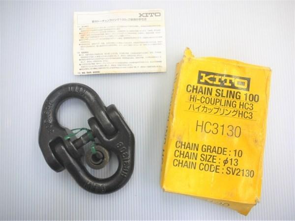 Mắc nối xích HC3130 5 tấn
