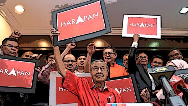 Tun M perlukan PBB imbangi pengaruh DAP?