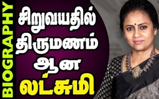 Untold Marriage Story About Lakshmi Ramakrishnan | Biography In Tamil