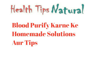 blood purify kaise kare