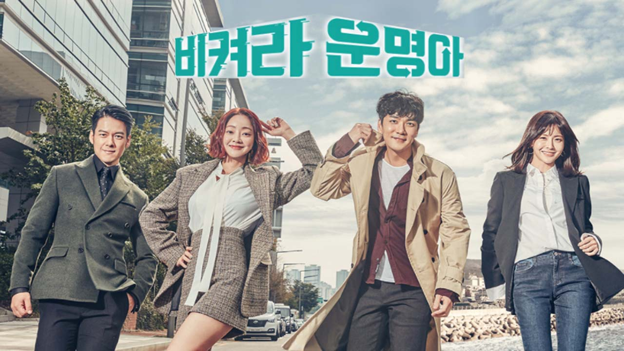It's My Life Episode 1 Subtitle Indonesia