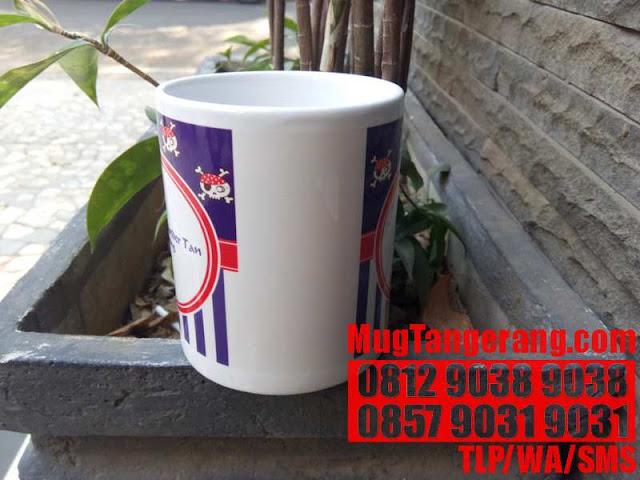 MINIBRU COFFEE PRESS MUG UK JAKARTA
