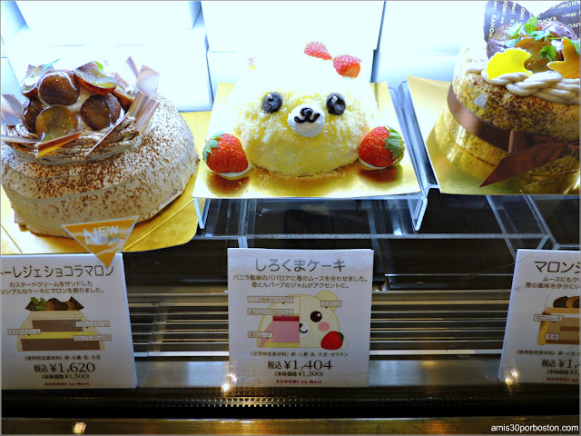 Pasteles en Ginza Food Garden en Mitsukoshi Ginza, Tokio