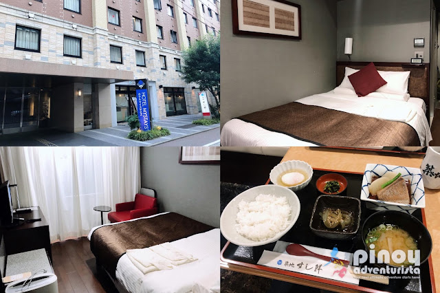 WHERE TO STAY HOTELS AND HOSTELS IN FUKUOKA CITY