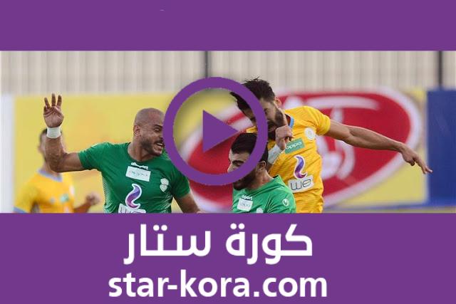 مشاهدة مباراة الإسماعيلي والاتحاد السكندري بث مباشر اليوم 31-08-2020 الدوري المصري