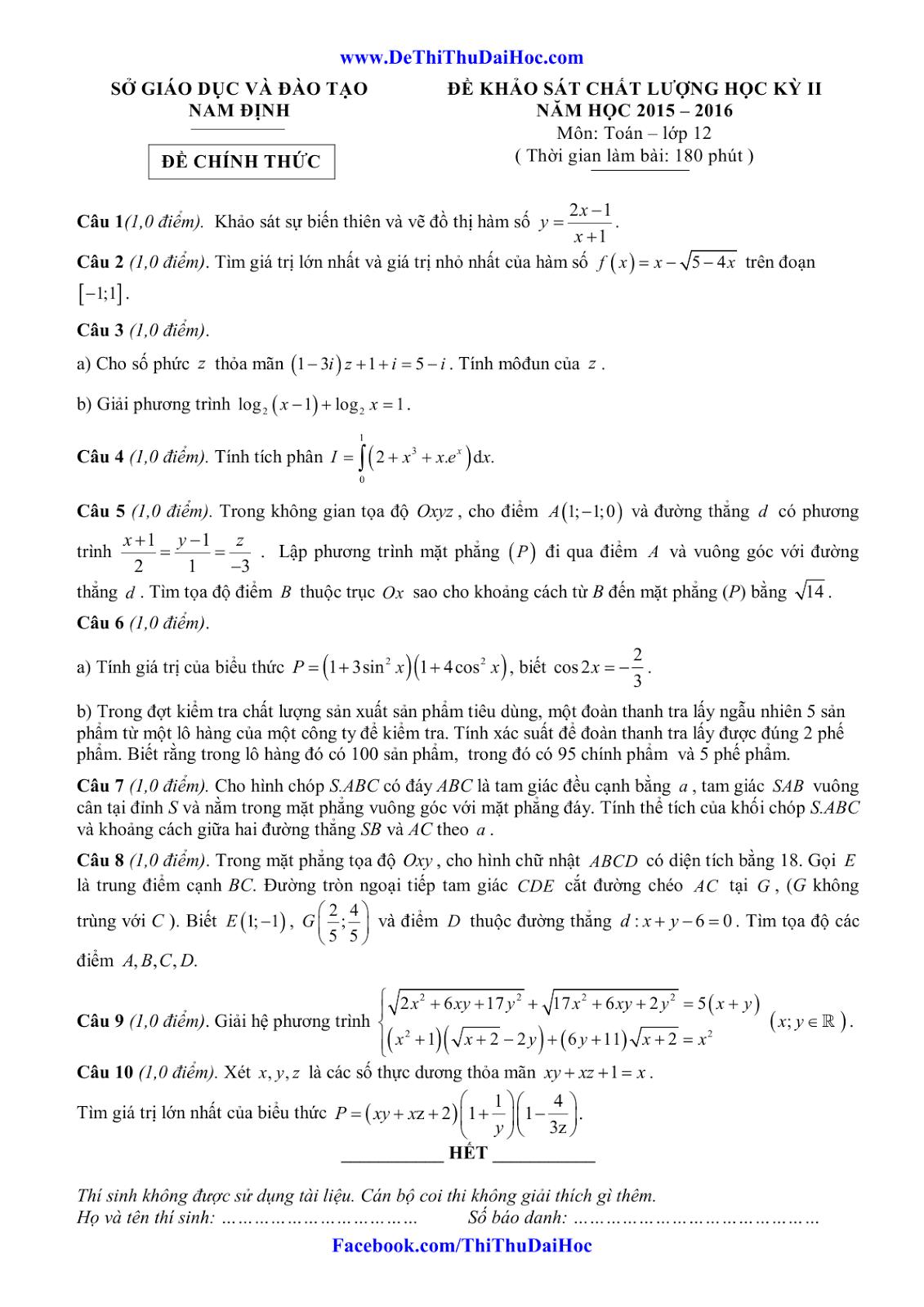 đề thi thử và đáp án môn toán tỉnh nam định 2016