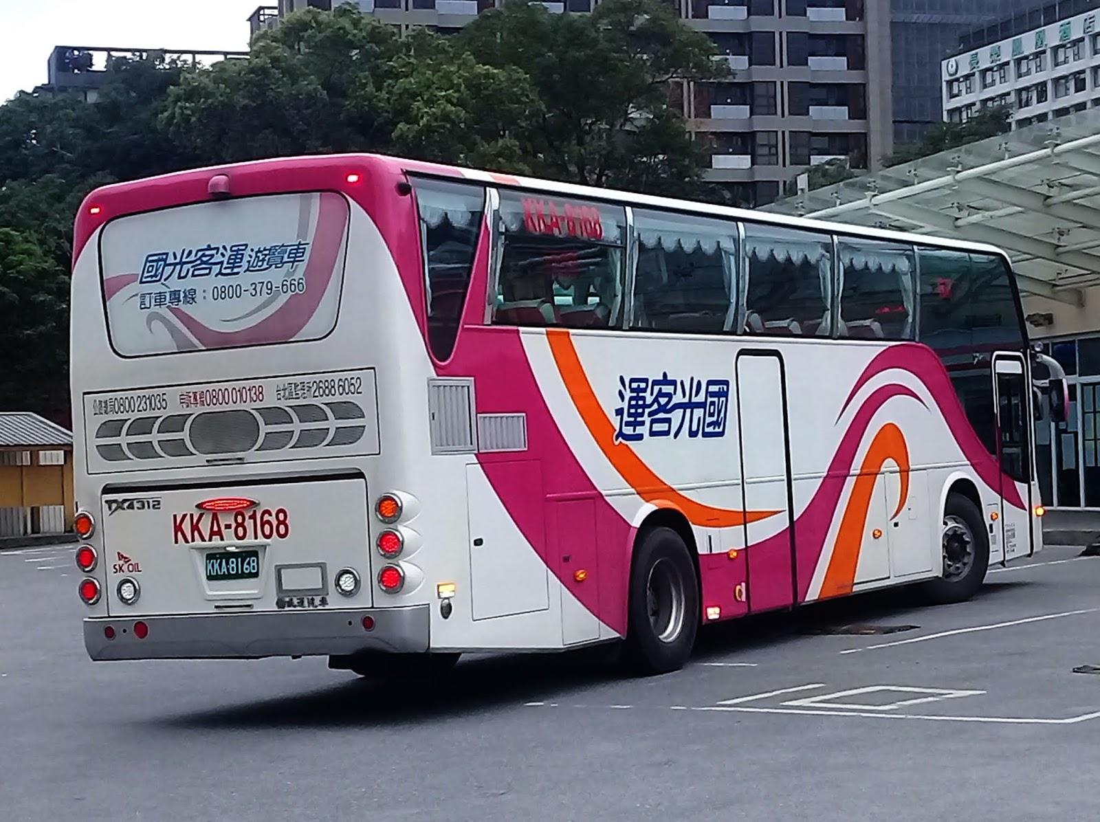 就是愛公車: 20200227 1881 圓山-礁溪 搭乘紀錄
