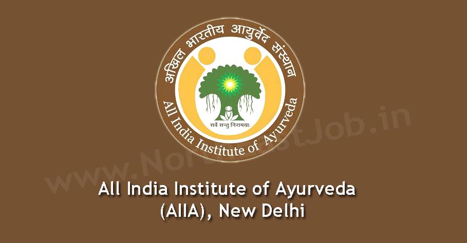 AIIA-New-Delhi