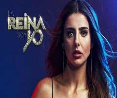 Ver telenovela la reina soy yo capítulo 73 completo online