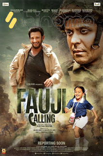 Download Fauji calling (2021) Hindi Movie 720p 900MB PreDVDRip