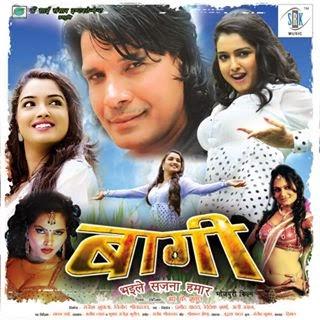 Viraj Bhatt, bhojpuri Cinema 2016 Viraj Bhatt, Pawan Singh, Sushil Singh, tanushree film Ziddi Wiki, Poster, Release date, Songs list