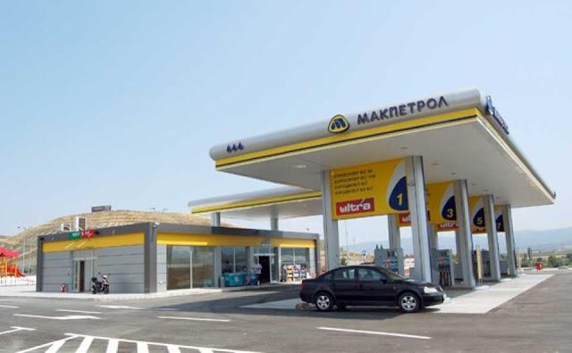 Preise für Kraftstoffe in Mazedonien steigen weiter
